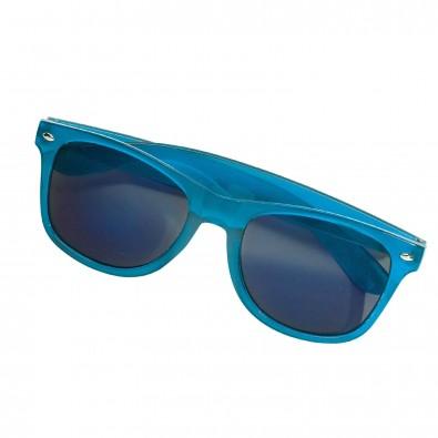 sonnenbrille sunshine verspiegelt blau. Black Bedroom Furniture Sets. Home Design Ideas
