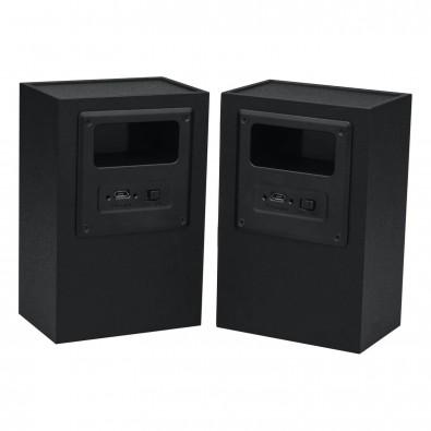 stereo bluetooth lautsprecher set arona. Black Bedroom Furniture Sets. Home Design Ideas